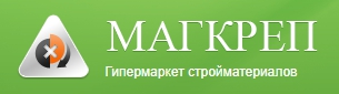 Гипермаркет стройматериалов «МагКреп»
