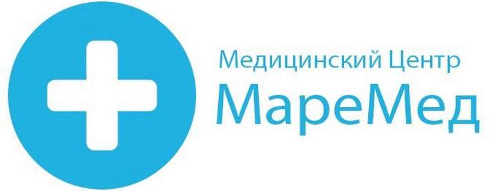 Медицинский центр «МареМед»