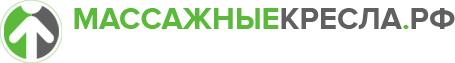Интернет-магазин «МассажныеКресла.рф»