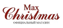 «Max Christmas»