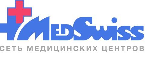 Сеть медицинских центров MedSwiss