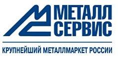 Качественный металлопрокат от компании «МЕТАЛЛСЕРВИС»