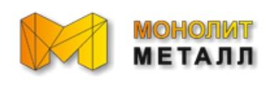 «Монолит Металл»