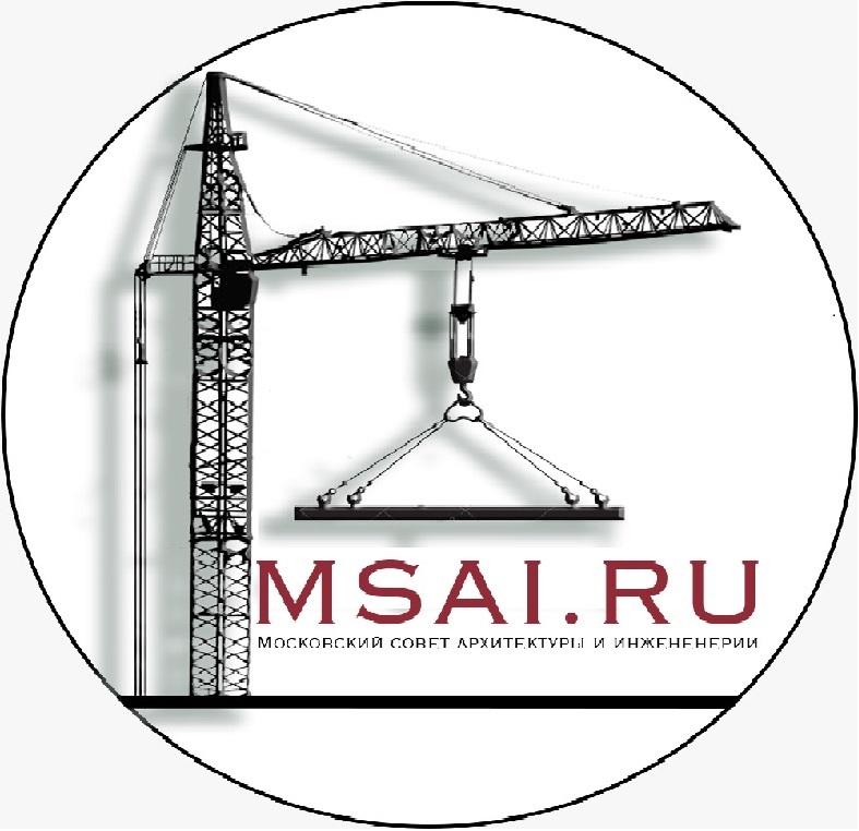Московский совет архитектуры и инженерии или Msai.ru