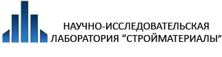 "ООО НИЛ ""СТРОЙМАТЕРИАЛЫ"""