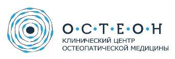 ООО «КЦОМ «ОСТЕОН»