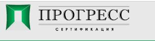 """АНО """"ЮПК """"ПРОГРЕСС"""""""