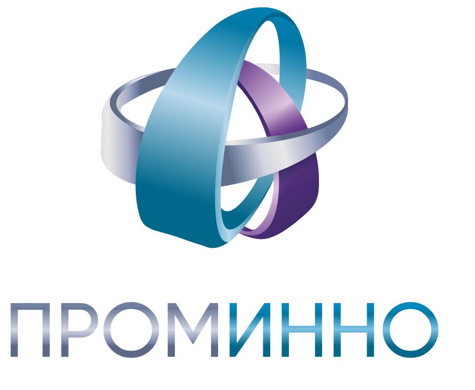 ООО «НПП «ПромИнно»