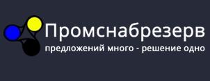 "ООО ""ПромСнабРезерв"""