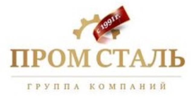 """""""ПромСталь"""""""