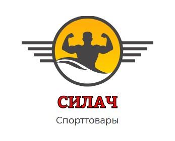 "ООО ""Силач"""