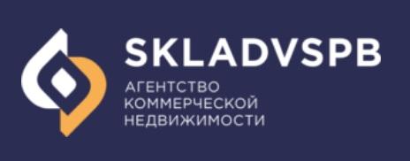 Агентство коммерческой недвижимости SKLADVSPB