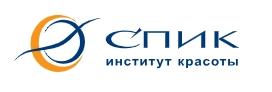 Институт красоты СПИК
