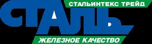 Стальинтекс Трейд  - металлопрокат