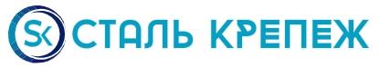 ООО Компания СтальКрепеж