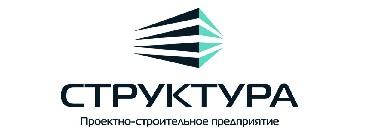 ООО «ПСП «СТРУКТУРА»