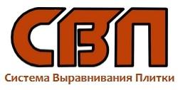 Московский офис – компания СВПМОС