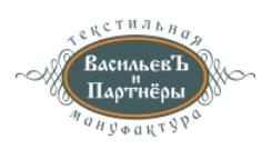 «Текстильная мануфактура Васильев и партнеры-опт»