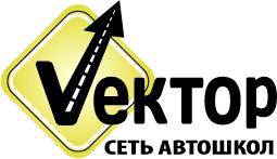 Vector сеть автошкол