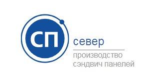 ООО «СП-СЕВЕР»