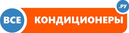 """ООО """"ВСЕ КОНДИЦИОНЕРЫ"""""""