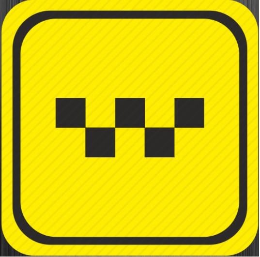 Таксопарк «Держава»
